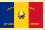 Battle flag of Romania (1950-1952, obverse).svg
