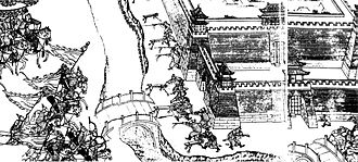 Liaoyang - Nurhaci captured Liaoyang in 1621 and made it the capital of his empire until 1625.