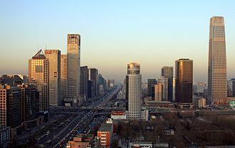 Asian Network of Major Cities 21 - Image: Beijing City (4214640799)