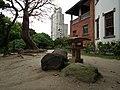 Beitou Hot Spring Museum 北投溫泉博物館 - panoramio (3).jpg
