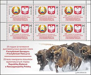 Belarus–Poland relations - A 2017 stamp sheet dedicated to the 25th anniversary of establishing Belarus–Poland relations