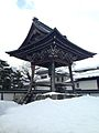 Bell tower of Enkoji Temple in winter 20150123.jpg
