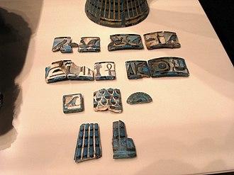 Neferirkare Kakai - Inlays of a ritual vase bearing Neferikare Kakai's cartouche (5th dynasty). Egyptian Museum of Berlin.
