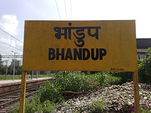 Bhandup railway station - Bhandup stationboard