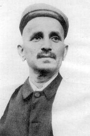 Vishnu Narayan Bhatkhande - Image: Bhatkhande