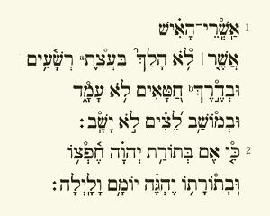 Bhs psalm1