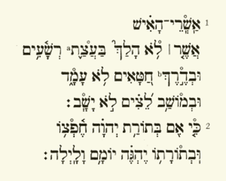 Psalm 1 - Psalm 1 in original Hebrew with nikkud (vowel points)
