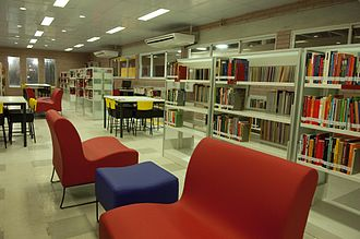 Manguinhos Library Park - Interior view of the library.