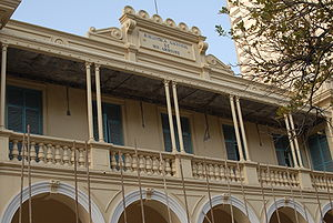 Biblioteca Nacional Moçambique