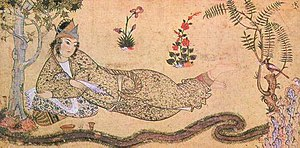 Sheba - Bilqis reclining in a garden, Persian miniature (ca. 1595), tinted drawing on paper