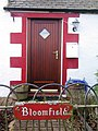 Bloomfield, Front Gate - geograph.org.uk - 1726963.jpg
