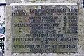 Bnin cemetery.JPG