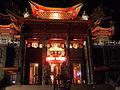 BoZhong Temple frontview1.JPG