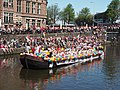 Boat 10 My Pride My Family, Canal Parade Amsterdam 2017 foto 2.JPG