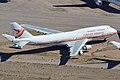Boeing 747-306 'PZ-TCM' (13786639993).jpg