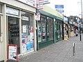 Bookies in the High Street - geograph.org.uk - 1524709.jpg