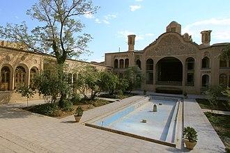 Borujerdi House - Image: Borujerdi House, Kashan