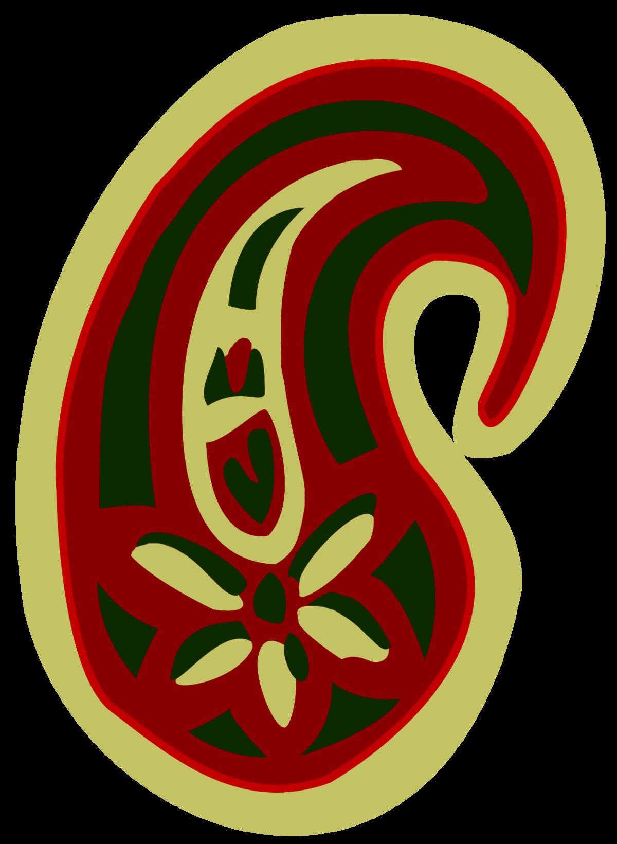 Motifs D 233 Coratifs De L Art Perse Wikip 233 Dia