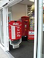 Bournemouth, postbox No. BH1 11, The Square - geograph.org.uk - 1083445.jpg