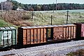 Boxcar, SSI H&S.jpg