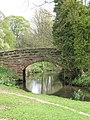 Bridge over Cowesby Beck - geograph.org.uk - 403271.jpg