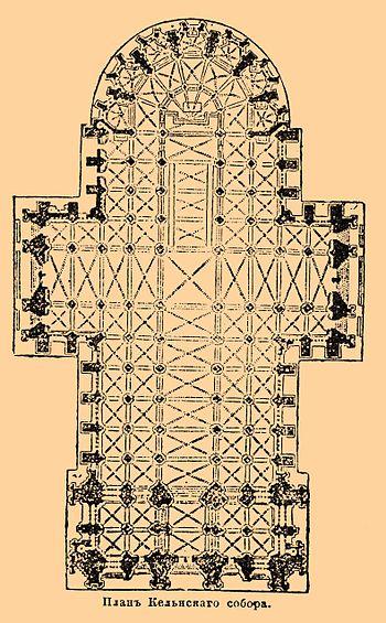 Brockhaus and Efron Encyclopedic Dictionary b28 909-0.jpg