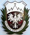 Brygada Świętokrzyska (odznaka powojenna).jpg