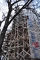 Bucharest - Biserica Amzei 02.jpg