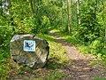 Buchenwald - Ehemalige Bahnlinie (Former Trackbed) - geo.hlipp.de - 40140.jpg