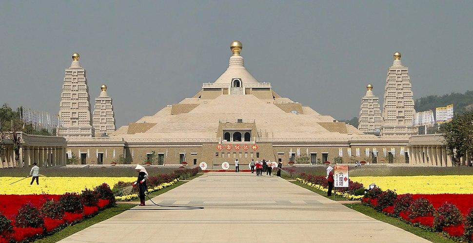 Buddha Memorial Center, Taiwan 02