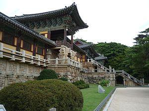 Bulguksa - Image: Bulguk Tempel