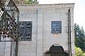 Bull Run Powerhouse upper building.jpg