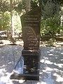 Burial of Stepan Fedorenko at Alley of Honor (Azerbaijan).jpg