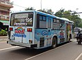 Bus in Vientiane donated by Kyoto.jpg