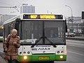 Bus route 907 at Saburovo bus stop on 7 January, 2014.JPG