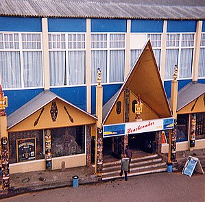 "Tiki bar - Tiki-style ""Beachcomber Bar"" at the Butlin's Ayr holiday camp in Scotland during the mid-1980s"