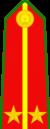 Cấp hiệu Trung úy Công an.png