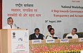 C.P. Joshi addressing at the inauguration of the National Workshop on National Rural Employment Guarantee Act A step towards Governance Reform.jpg