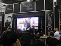 CES 2012 - Corning Gorilla Glass (6937783493).jpg