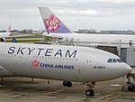 CI Skyteam B-18311.jpg