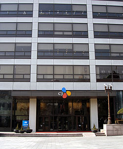 CJ Group - Wikipedia