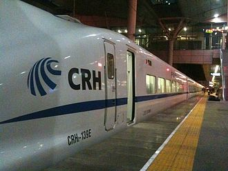 Wenzhou train collision - CRH2-139E, the trainset that was destroyed in the accident. This picture was captured in February 2011, five months before the accident.