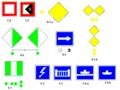 CZ-C04-E04 plavební znaky.png