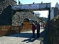 Caernarfon Terminus - geograph.org.uk - 1248614.jpg