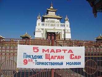 Tsagaan Sar - Tsgaan Sar at Burkhan Bakshin Altan Sume, Elista, Kalmykia, Russia (2011)