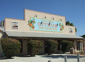 California Citrus State Park Visitors Center 20090905.jpg