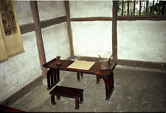 Du Fu - Study area in the reconstructed thatched cottage of Du Fu