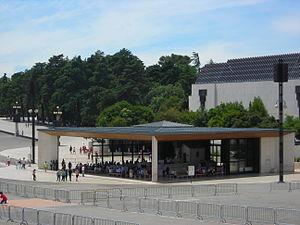 Cova da Iria - The panoramic view of Cova da Iria.