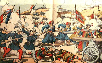 The capture of Lang Son, 13 February 1885 Capture of Lang Son.jpg