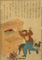 Carlyle manuscript burning Japan cph.3g10399.tif